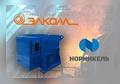 ПАО «ГМК «Норильский никель» получило тихоходный электродвигатель, заказанный ГК «Элком»